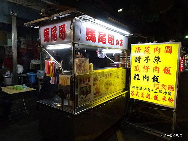 馬尾哥的店  (3).jpg