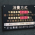 五麥壽喜燒鍋物吃到飽 (3)21.jpg