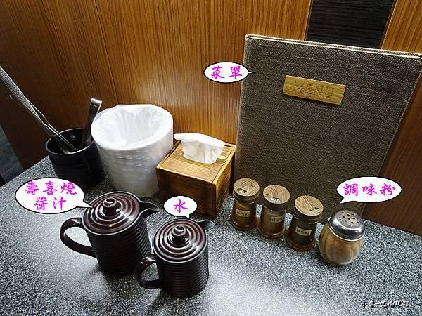 五麥壽喜燒鍋物吃到飽 (9)26.jpg