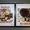 五麥壽喜燒鍋物吃到飽 (11)0.jpg