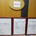 五麥壽喜燒鍋物吃到飽 (13)13.jpg