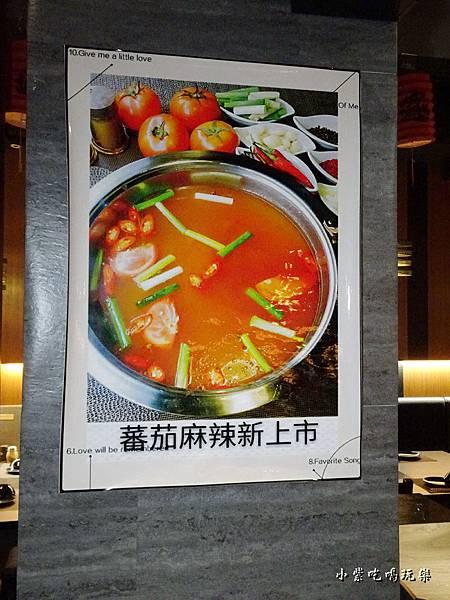 五麥壽喜燒鍋物吃到飽 (16)1.jpg