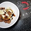 五麥壽喜燒鍋物吃到飽 (27)19.jpg