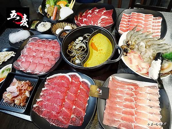 五麥壽喜燒鍋物-首圖.jpg