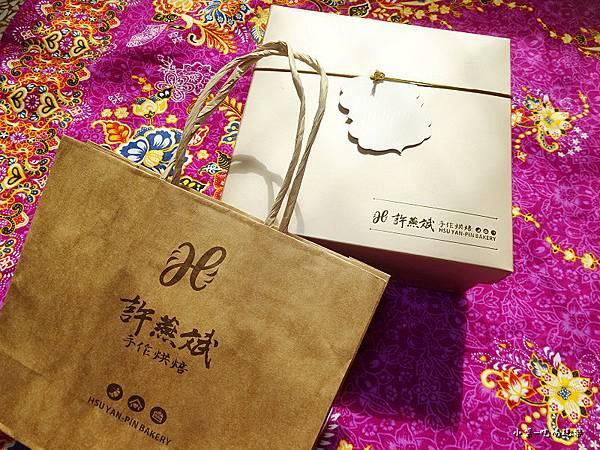 手工餅乾禮盒 (1)10.jpg