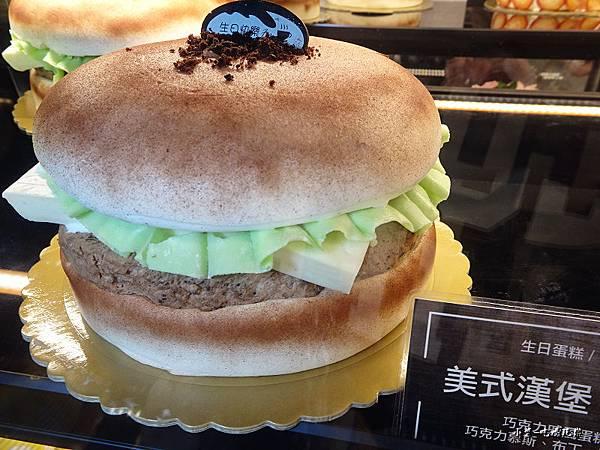 美式漢堡15.jpg