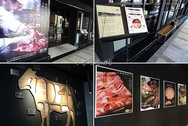 圓味店門口.jpg