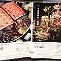 圓味涮涮鍋menu (4)27.jpg