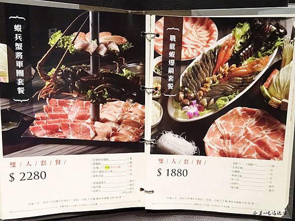 圓味涮涮鍋menu (5)28.jpg