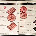 圓味涮涮鍋menu (10)25.jpg