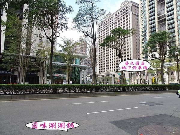 藝文園區地下停車場 (2).jpg