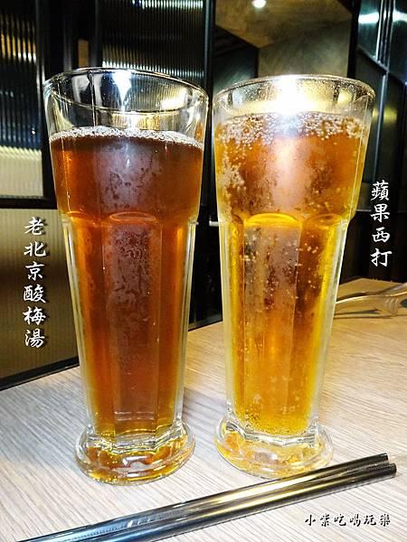 山奧屋燒肉 (15)1.jpg