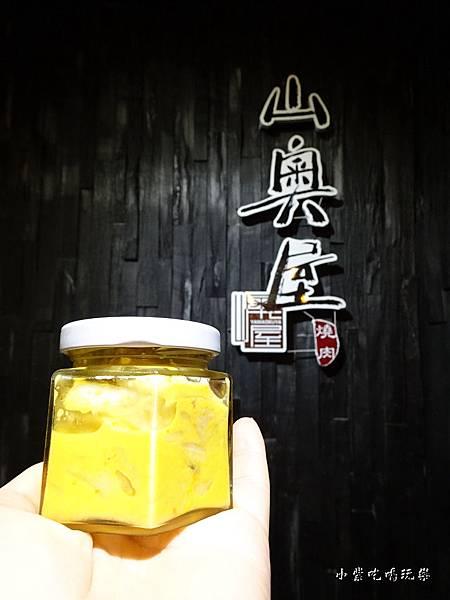山奧屋燒肉 (29)4.jpg