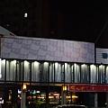 山奧屋燒肉 (30)39.jpg