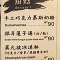 甜點3選19.jpg