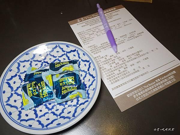 2018泰集泰式料理 (21)8.jpg