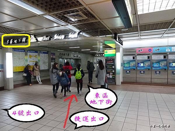 捷運忠孝復興4號18.jpg