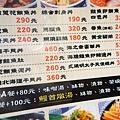 久保鰻作城 (17)2.jpg
