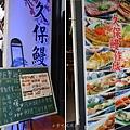 久保鰻作城菜色.jpg