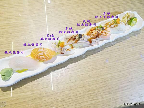 握壽司6貫 (2)27.jpg