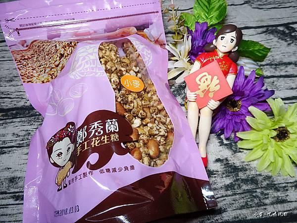 小麥花生糖 (2)7.jpg