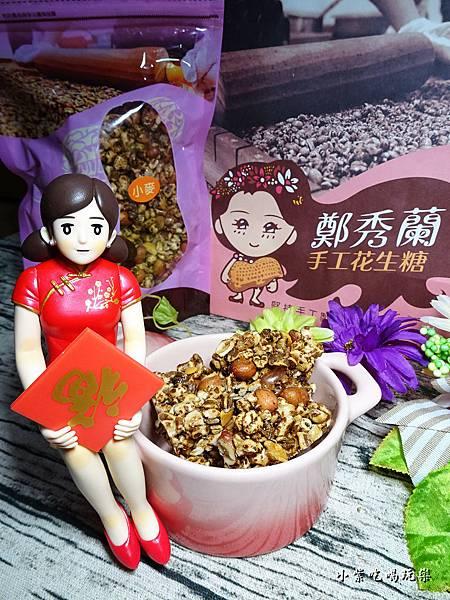 小麥花生糖 (3)2.jpg