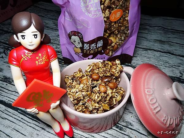小麥花生糖 (4)8.jpg