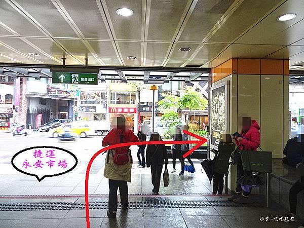 捷運永安市場站14.jpg