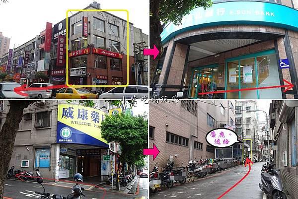 中興新村-麥當勞對面巷子.jpg