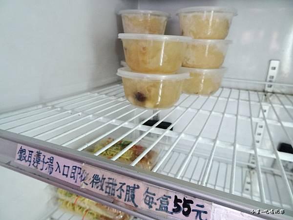阿金嫂傳統小吃  (7).jpg