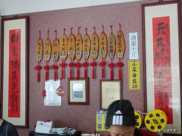 阿金嫂傳統小吃  (10).jpg