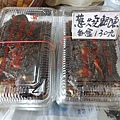 蔥燒鯽魚 (2)3.jpg