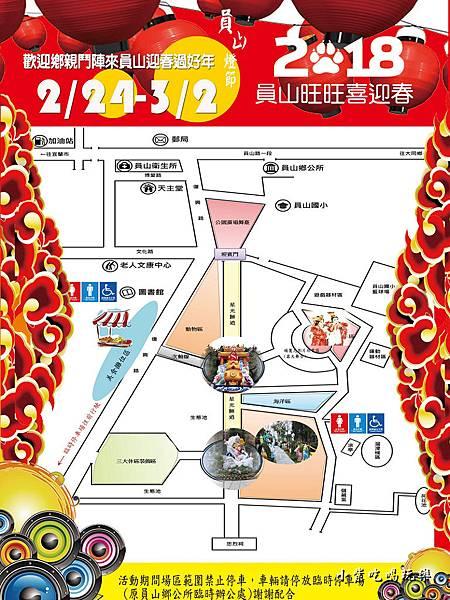 2018員山燈節宜蘭賞花燈-員山公園0.jpg