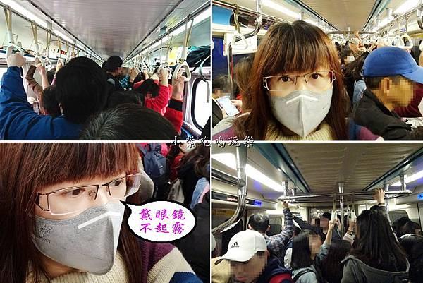 搭火車及捷運.jpg
