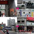 永安市場站往-澎湖蒸鱻.jpg