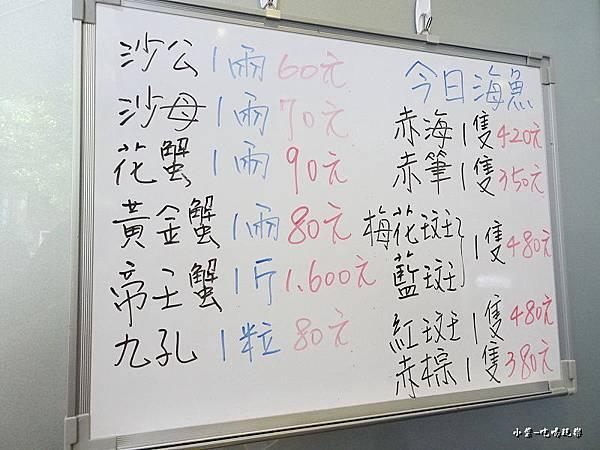 澎湖蒸鱻蒸氣火鍋 (5).jpg