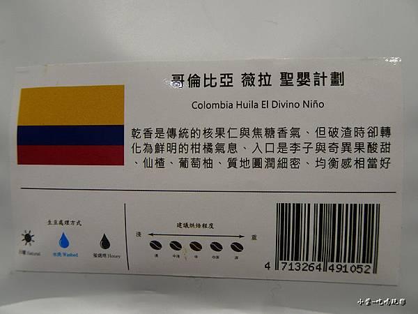 哥倫比亞薇拉 (2)1.jpg