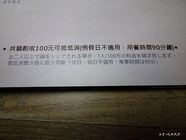金鍋盃桃園店7.jpg