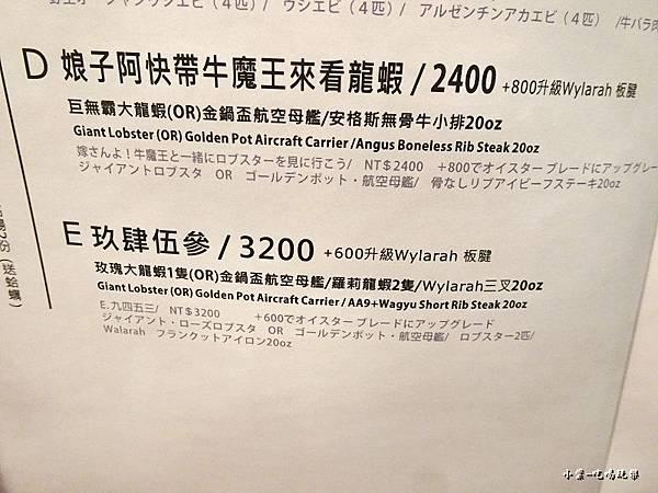 金鍋盃桃園店36.jpg