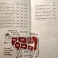 金鍋盃桃園店37.jpg