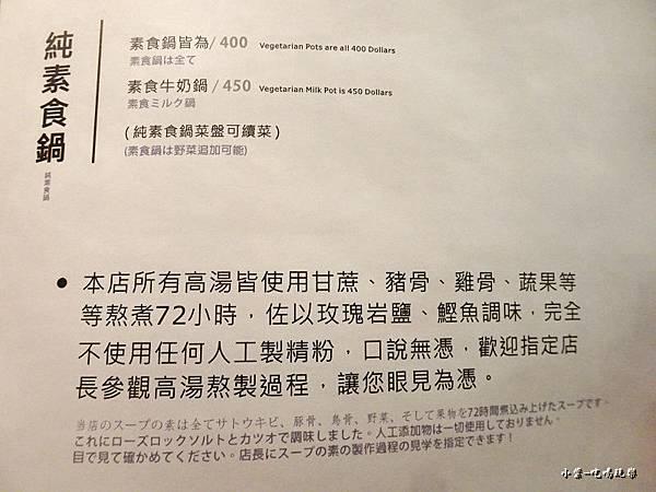 金鍋盃桃園店39.jpg
