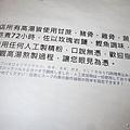 金鍋盃桃園店41.jpg