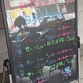 金鍋盃桃園店48.jpg