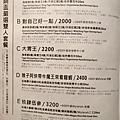金鍋盃桃園店52.jpg