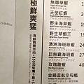 金鍋盃桃園店53.jpg