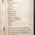 金鍋盃桃園店59.jpg