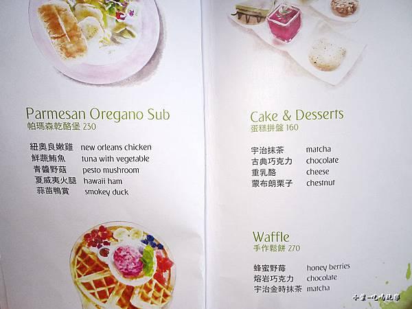 日光私廚menu (3)9.jpg