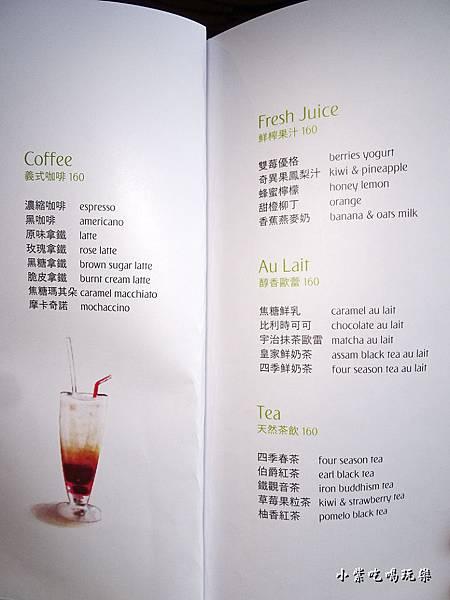 日光私廚menu (4)0.jpg