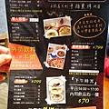 misha caffe x pizzeria (5)4.jpg