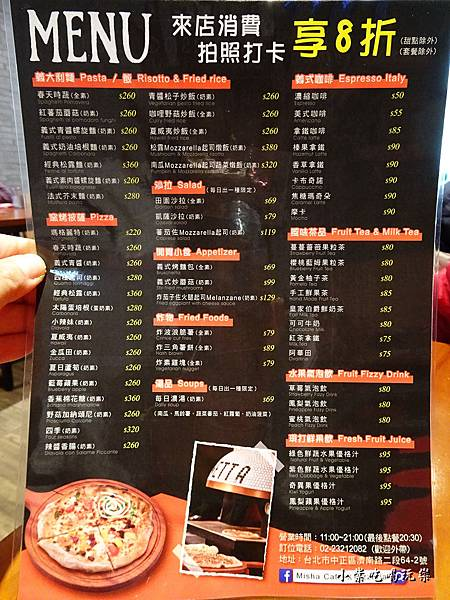 misha caffe x pizzeria (6)5.jpg